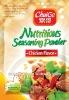 Halal 10g/cube Chicken,Seasoning Powder, Bouillon Powder