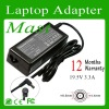 19.5V 3.3A 64w replacement laptop adapter for Sony PCGA-AC19V1 6.5*4.4mm power charger