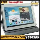 Case for Samsung Galaxy Tab 2 10.1 P5100 P5110