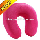 RPC-27 Memory Foam U-Shape Neck Pillow