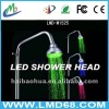 led shower head light rain sensor temperature LMD-M1525