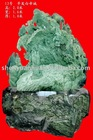 Jade Carving - Leaving White Emporor Town at Dawn