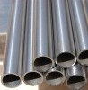 nickel tubes and pipes