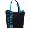 PP Non Woven Bag (SGM0001)