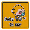 Car Stickers Baby In Car Baby On Board Car Reflect Light Sucker Stickers