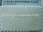 100% PTFE Needle Felt,Polytetrafluoroethylene filter felt
