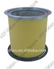 Kaeser 6.2132.0 Replacement Air/Oil Separator