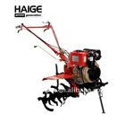 Agriculture rotary tiller cultivator
