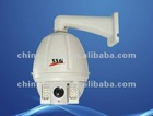 IR Low Speed Dome IP Camera SA6803L-IR megapixel ip camera