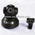 H.264 WIFI Pan/Tilt IP Camera