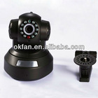H.264 WIFI Pan/Tilt IP Camera