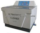 KMH1-720U9201 Professional Medical Ultrasonic Cleaner
