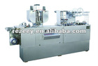 membrane air freshener machinery