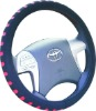 Beautiful Car Steering wheel covers LT-SWC0988
