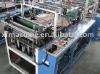 Automatic Plastic Glove Making Machine(HDPE, LDPE)