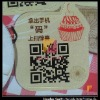 sticker&card with android qr code