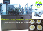 High Speed Packing Machine for Soap