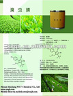 122453-73-0 Chlorfenapyr for Agrochemical Insecticide