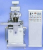 china Soft Capsule Production machine