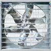 centrifuge fan