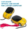 Car Shape USB 3D Optical Mouse Mice For PC/Laptop yellow