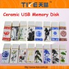 USB Drives TZ-USB301H Ceramic USB disk Ceram material