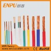 BVV/BV/BVR cable