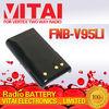 FNB-V95LI LI-ION Battery 7.4V Two Way Radio Battery