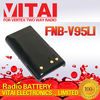 FNB-V95LI LI-ION Battery 7.4V Two Way Radio Battery