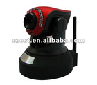 bottom price H.264 wireless ip netwok camera indoor pt camera