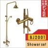 BJ2001 brass golden/classical/gold shower mixer set,shower faucet,shower set,bathroom tap,rain shower set