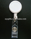 retractable badge reel lanyard