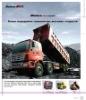 foton dump truck