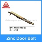 Zinc Alloy Door Bolt