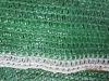 Plastic shade netting