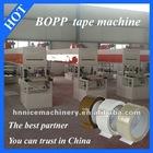 NBL500 bopp tape machine