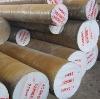 Steel Round Bar 52100