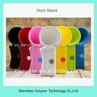 for iphone 4 speaker,horn stand amplifier speaker