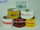 High quality Colorful printed BOPP packing tape