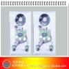 greeting card melody module