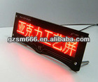 led scrolling message screen