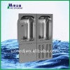 Recessed Drinking Fountain (Refrigerated)