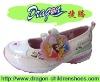 Children's Sports Shoes Dsport-2102