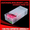 Hot selling item!clear pp folding shoe storage box