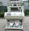 Salt color sorter/Salt refining machine