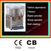 CE certificate Beverage dispenser BS230