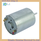 DC 6v brush 370 motor for Automotive air conditioning damper actuator