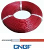 UL3071 Silicone Rubber Fiber Glass Wire