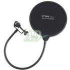 Studio Microphone Wind Screen Mic Pop Filter Mask Shied
