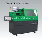 common-rail test bench